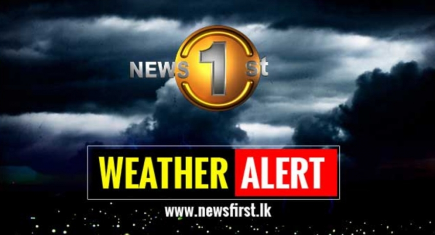 Early Flood Warning Issued: Irrigation Department