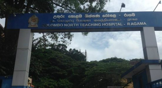 Suspected COVID – 19 patient attempted to escape the Ragama Hospital