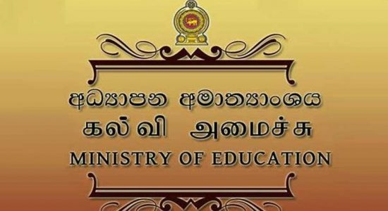 Education Ministry to discuss about reopening schools