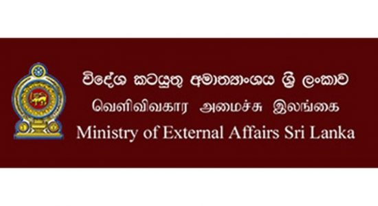 Availability of quarantine camps in SL to decide on repatriation from Seychelles