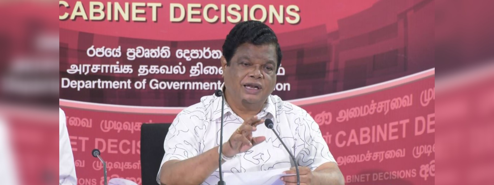 Cabinet decides to build a 300 MW power plant in Puttalam