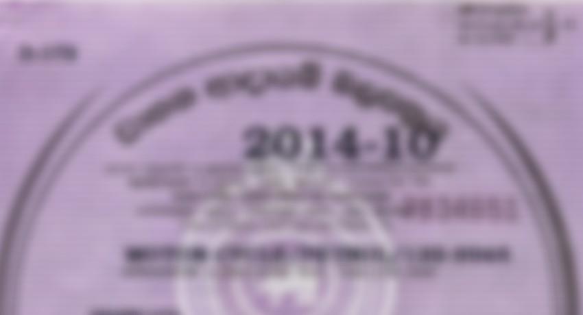 Grace period granted to renew revenue licenses