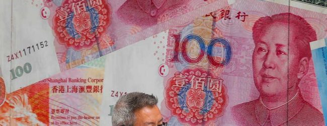 CHINA'S INITIATIVE TO REPLACE PAPER MONEY WITH DIGITAL CURRENCY