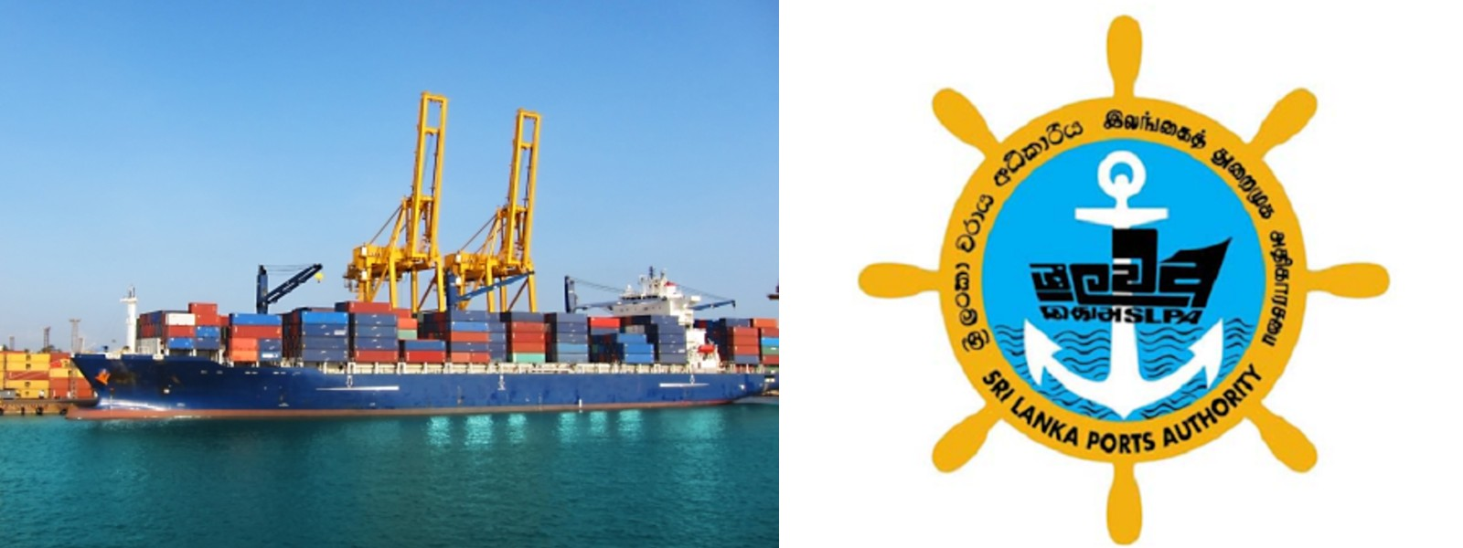 Sri Lanka Ports Authority declared as an essential public service