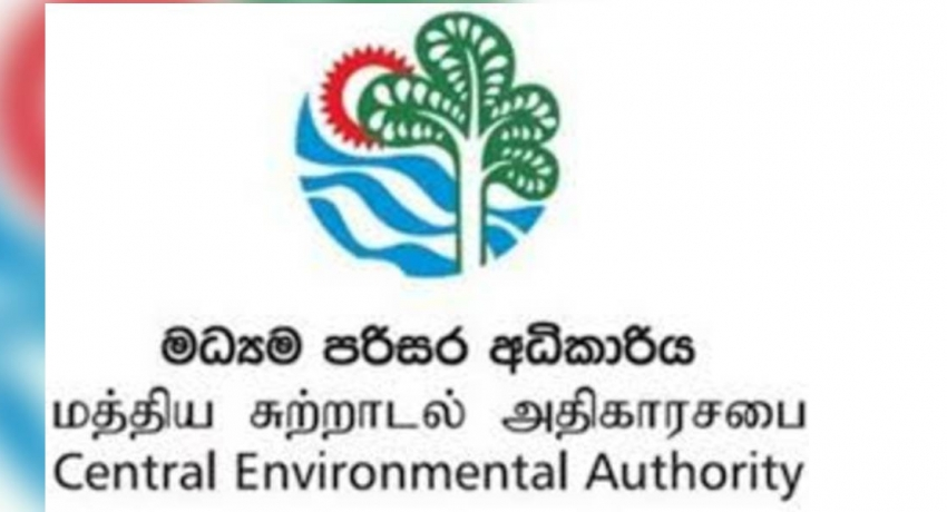 Central Environmental Authority to re-export garbage that was imported from the UK