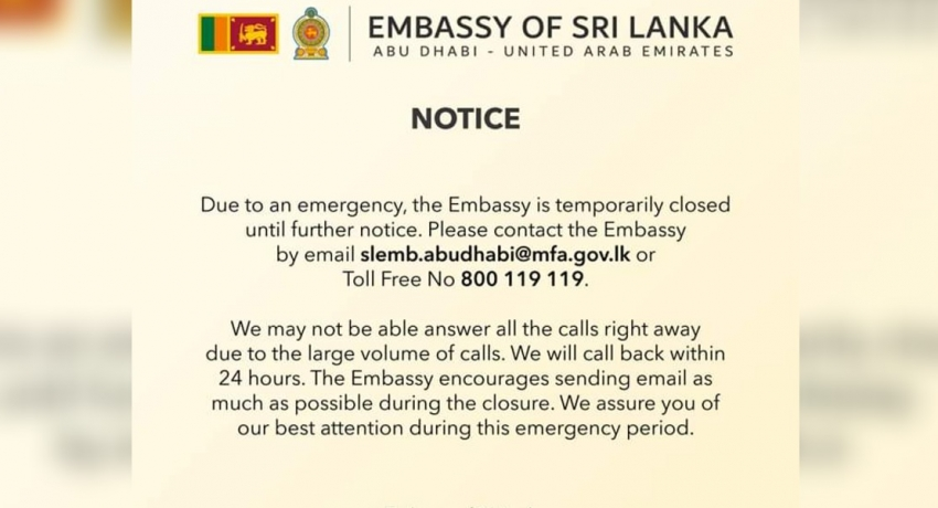 SL Embassy in Abu Dhabi temporarily closed after 5 employees tested positive for COVID-19