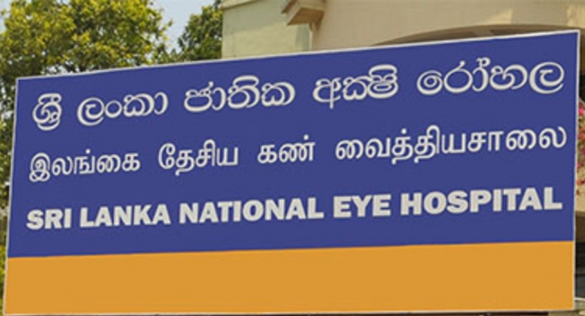 General public advised to place appointments before visiting National Eye Hospital