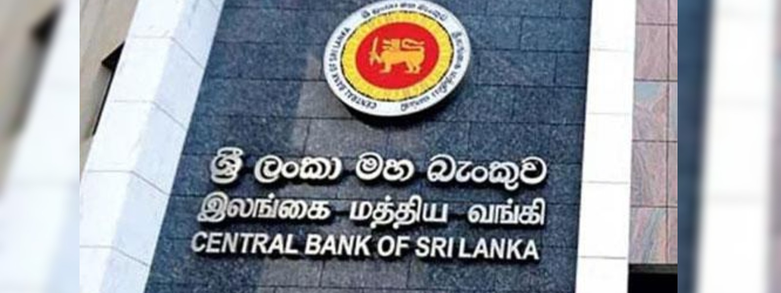 CBSL says it will maintain financial stability ; Fmr. State Minister of Finance requests to restore trust in the system