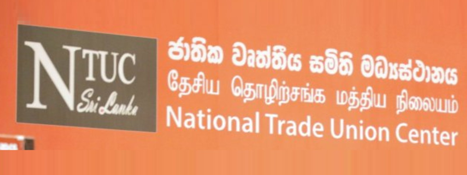 NTUC says slashing public sector salaries an arbitrary act
