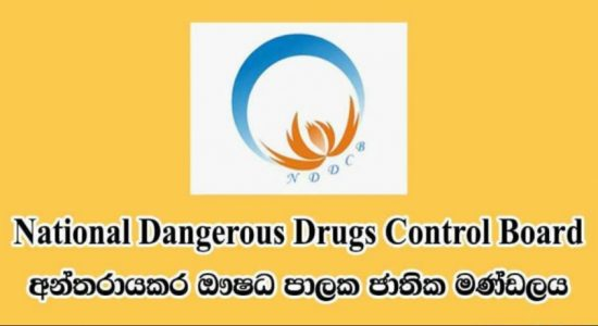 97,000 Heroin addicts in Sri Lanka: National Dangerous Drugs Control Board