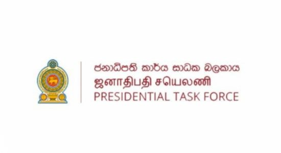 Presidential Task Force headed by Sec. Defence appointed to manage Archaeological sites