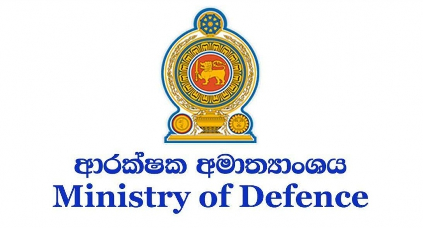 Ministry of Defence to reinstate officers of Sri Lanka Police and STF, who received orders of vacation of post