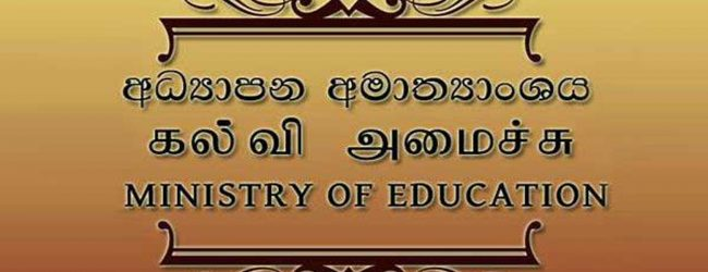 Ministry of Education to re-consider 2020 GCE A/L Examination date