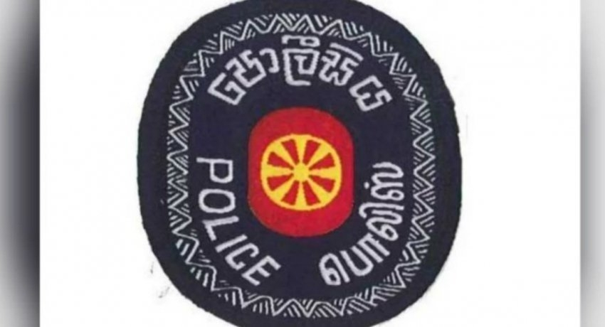 Don't believe false information on COVID-19: Police