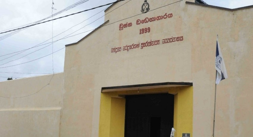 82 phones, 55 SIM cards, batteries and chargers seized during raids at 04 prisons