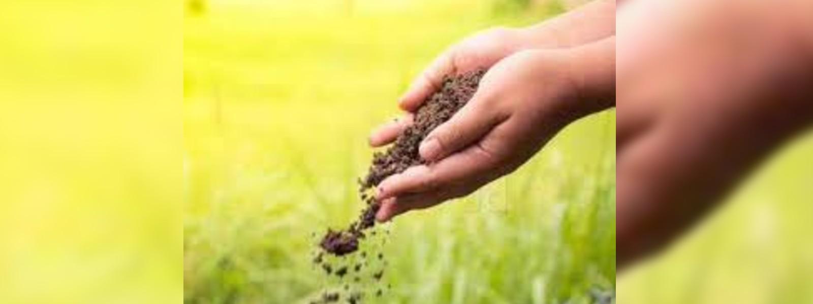 Farmers inconvenienced due to shortage of fertilizer