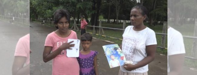 Police search continues to locate two missing kids from Kelaniya