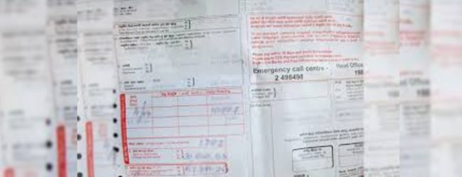 The latest Electricity Bill received by consumers, is the correct bill: CEB