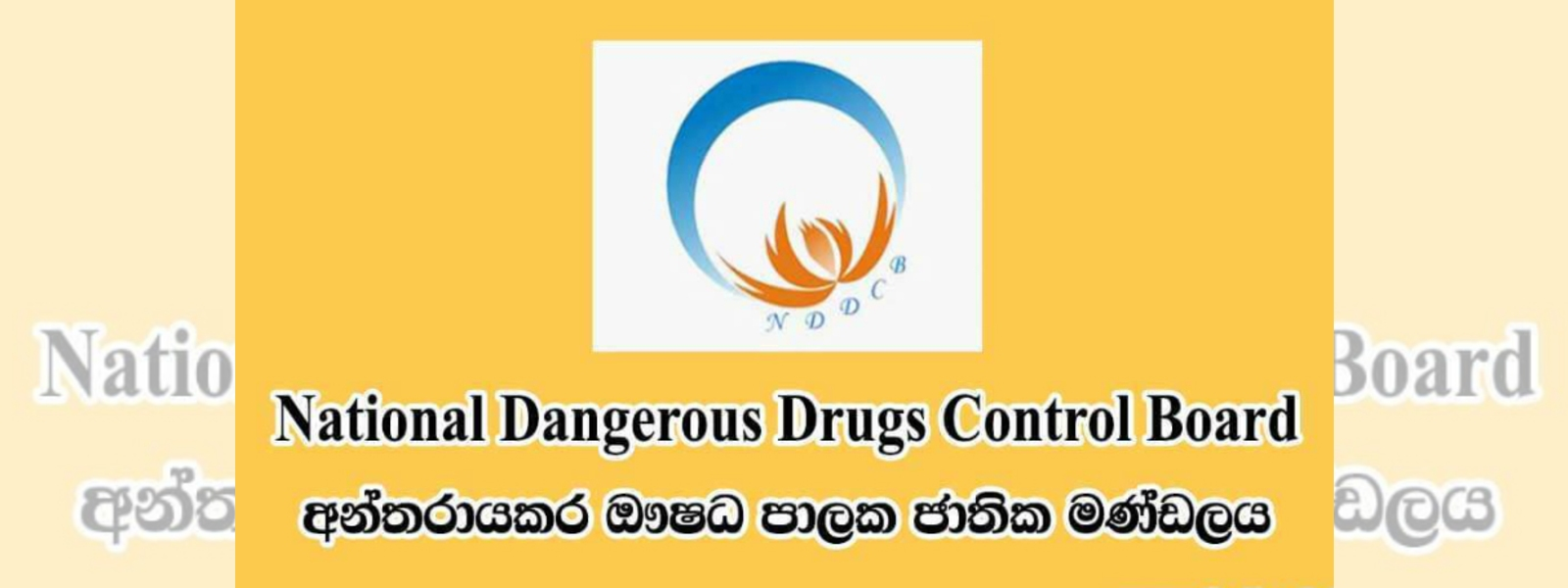 Emergency hotline 1927 for counselling for drug addicts: NDDCB
