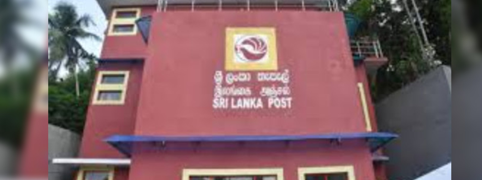All post offices closed today