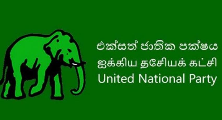 A group representing UNP Trade Unions arrives at the Samagi Jana Balawegaya Office.