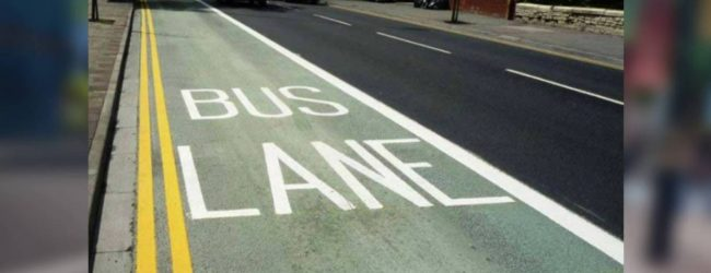 Bus priority lane rule to be strictly implemented from June 22 : Police