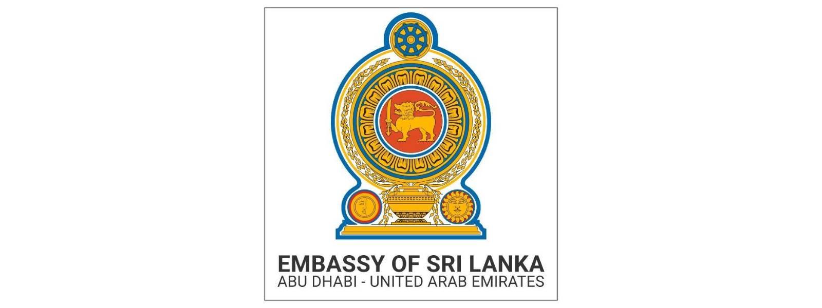 Sri Lanka's UAE Embassy urges for new criteria in repatriation