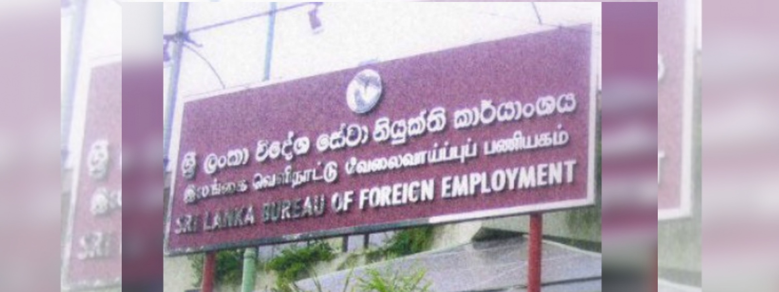 Foreign Employment Bureau to conduct a survey on SL migrant workers returned due to COVID-19