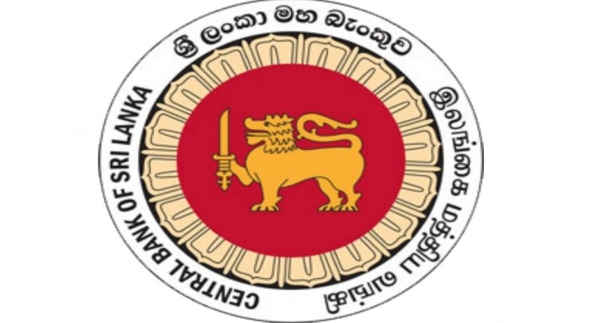 "Business of ""ETI Finance Ltd & Swarnamahal Financial Services PLC"" suspended"