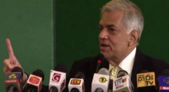 Sri Lanka is facing a massive economic crisis: UNP Leader Ranil Wickremesinghe