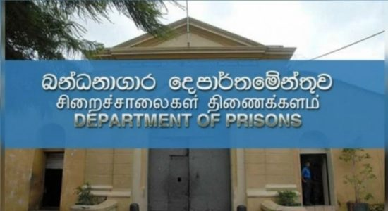 Prisons Island-Wide Out-of-Bounds for all visitors until further notice