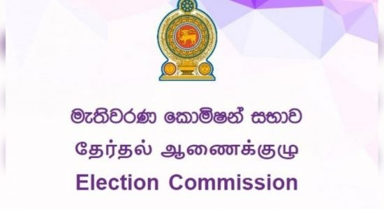 Public Officers must abstain from attending political events; National Elections Commission
