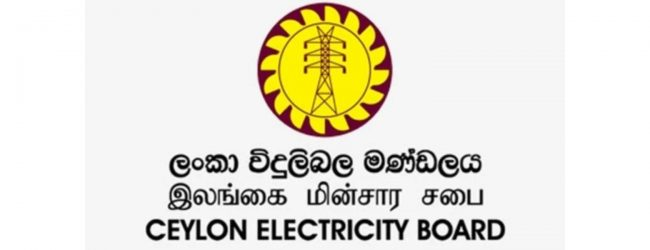 National grid to receive 75 megawatts from 38 small power plants