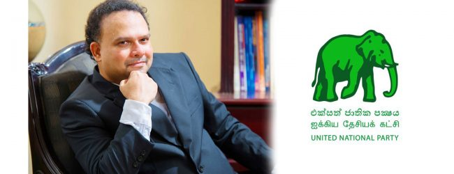 Navin Dissanayake reveals leadership ambitions & calls for leadership change in UNP