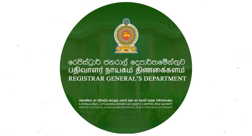 New Birth Certificates will refer to all citizens as 'Sri Lankan' & not by race or religion