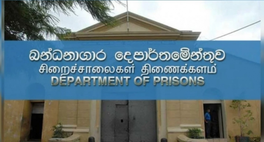 Visitations to prisons allowed from today