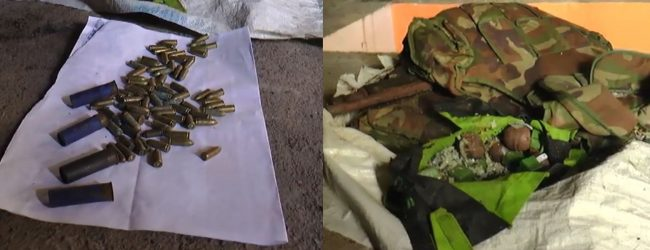 Another weapons cache discovered from Homagama