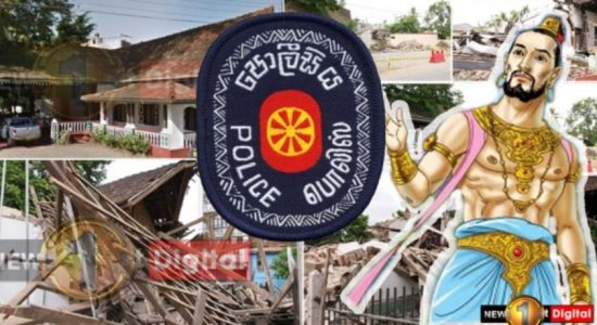 "Police launch investigation into demolition of a ""King's Court"" in Kurunegala"