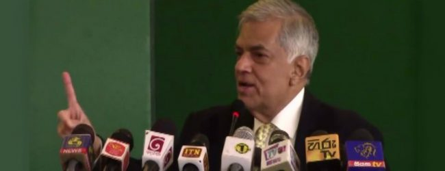 Sri Lanka is facing a massive economic crisis: UNP Leader Ranil Wickremesinghe