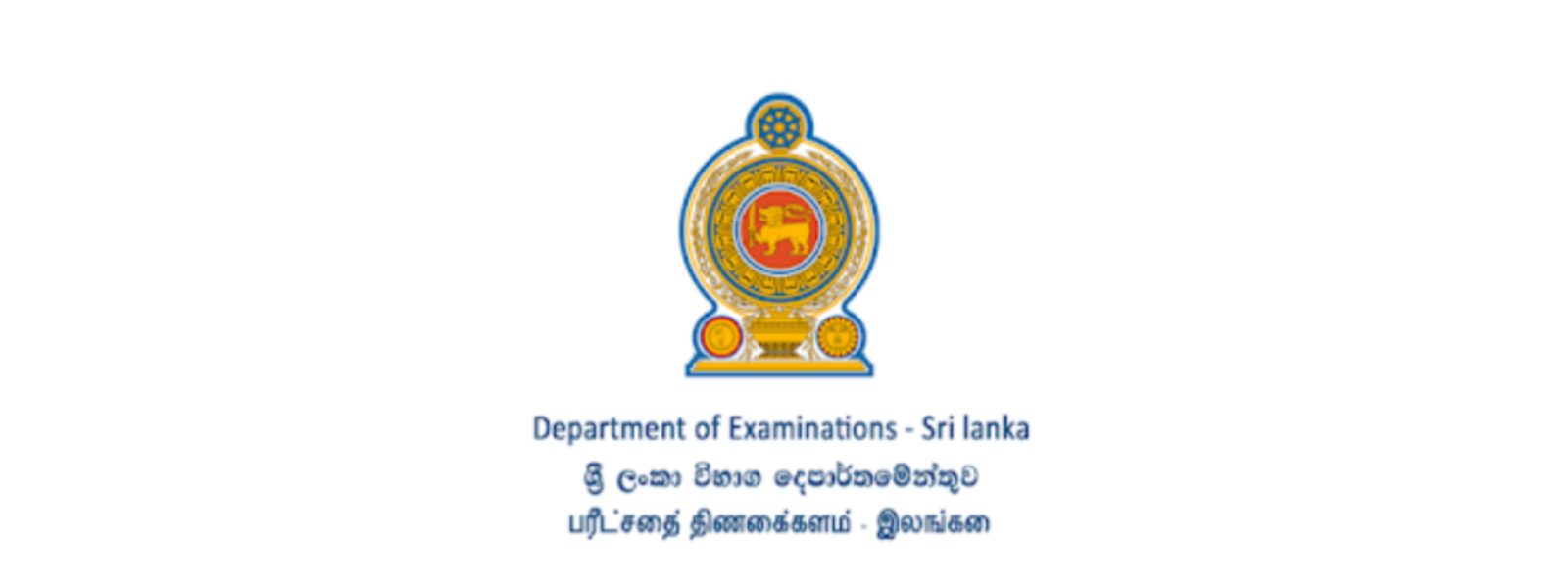 2019 GCE O/L re-correction deadline extended: Department of Examinations
