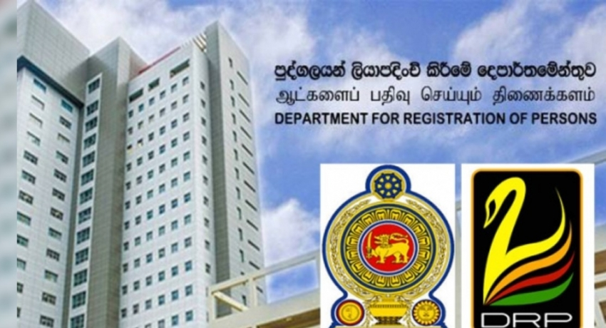 Applications for ID cards extended