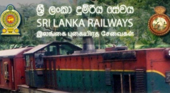 Unawatuna Railway Station temporarily closed: Department of Railways