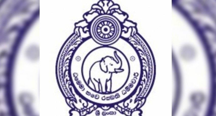 Special security for 2020 postal voting: Sri Lanka Police