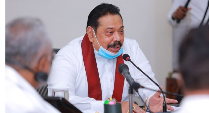 No one can bargain for favours : PM Rajapaksa