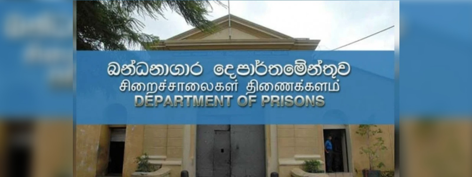19 mobile phones found buried in the Colombo Remand Prison grounds