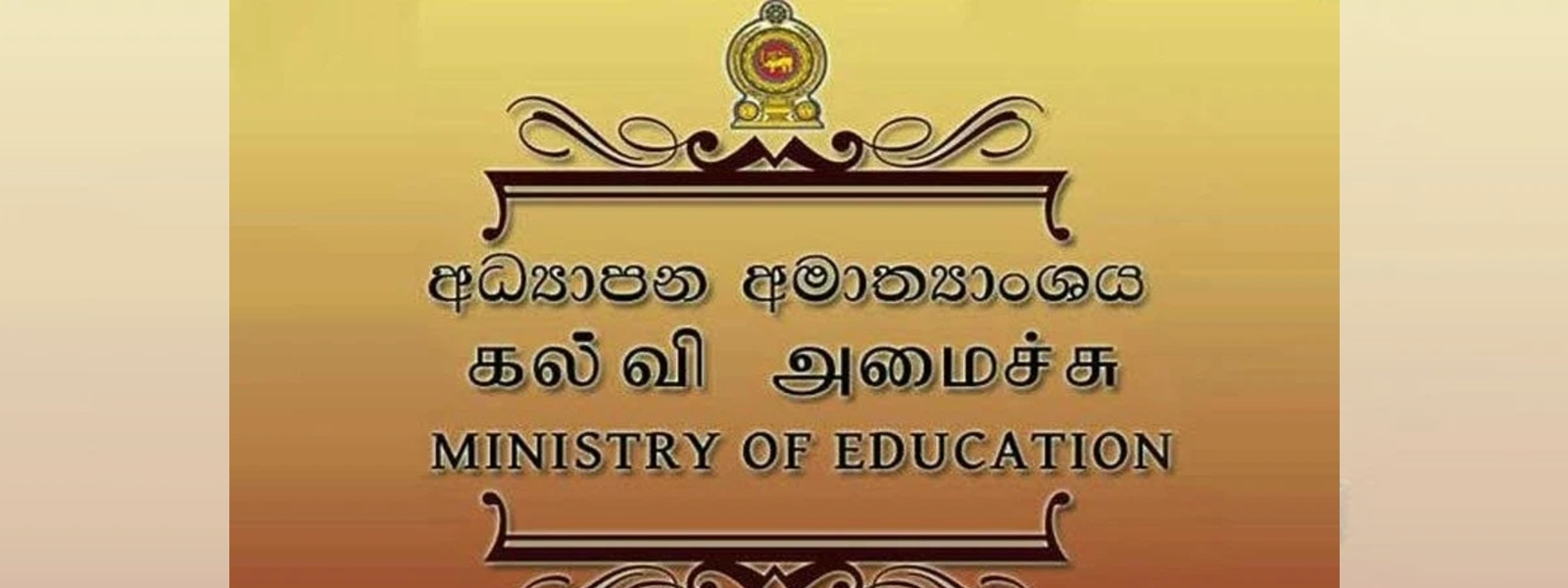 Vacancies for principals at national schools to be filled