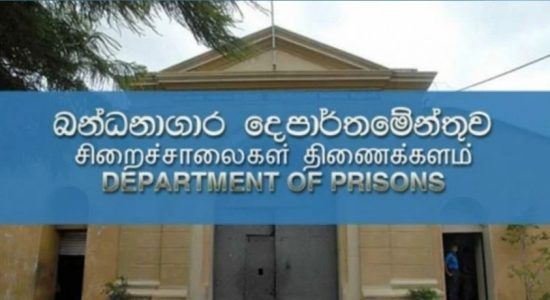 Prison inmates granted visitations again: Dept. of Prisons