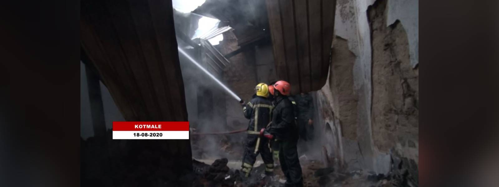 Fire erupts at Jeewan Thondaman's house in Kotmale