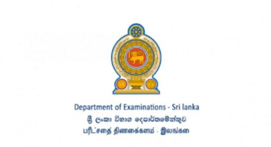 Deadline for O/L exam applications extended
