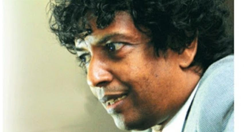 Professor Dhammika Ganganath Dissanayake passes away